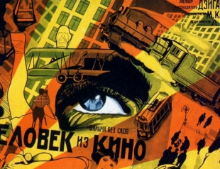 Фильм Одесской киностудии признан лучшей документальной лентой