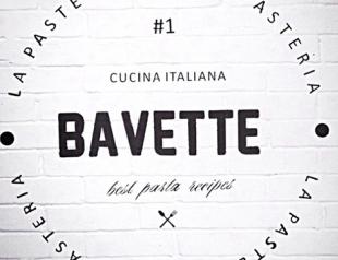 Новое место в Киеве: паста-бар Bavette