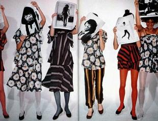 Kenzo: история бренда
