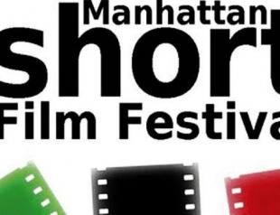 Манхэттенский фестиваль короткометражных фильмов 2014: эксклюзив ХОЧУ