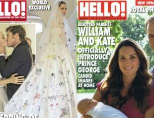 Принц Георг оказался популярнее Джоли и Питта