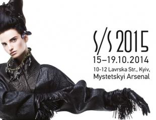Программа 35-й Ukrainian Fashion Week