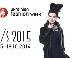Чего мы ждем от украинской недели моды