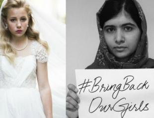 Что заставляет рано повзрослеть: свадьба в 12 лет и премия мира в 17