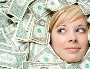 Как женщины относятся к деньгам