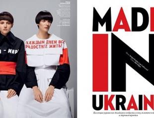 За творчеством каких украинских дизайнеров следить в 2015 году