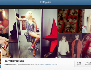 О чем расскажет звездный Instagram: Ольга Полякова