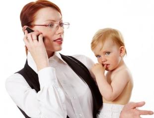 Как сохранить семью и преуспеть в карьере