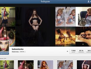 О чем расскажет звездный Instagram: Слава НеАнгелы