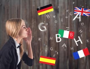 Как изучение иностранного языка влияет на наши мысли