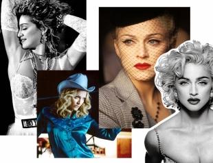 Мадонне - 59: как стиль Мэдж изменил каждого из нас