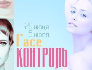 Звездный face контроль: отфотошопленное лицо Кардашьян, красные губы Брежневой и естественный мейк Подольской