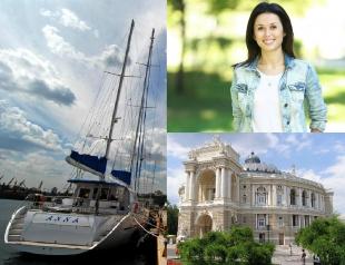 Что смотреть в Одессе: советы телеведущей Анастасии Мазур