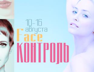 Звездный face контроль: сексуальная Полякова, натуральная Огневич и яркая Лорак