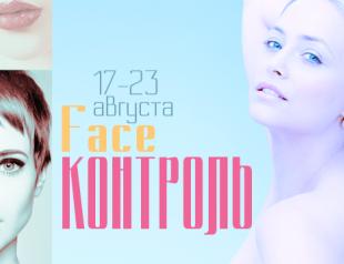 Звездный face контроль: пляжный мейк Самойловой, Брежнева после концерта и Ирина Шейк с ежедневным макияжем