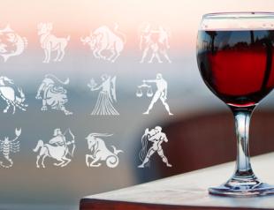 Вино по знаку Зодиака: напиток под характер каждого