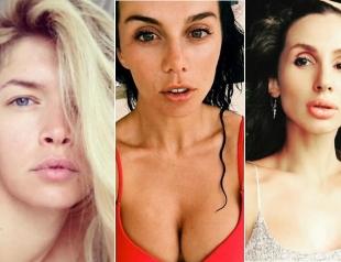 Звезды без макияжа: Кароль, Лорак, Ефросинина, Брежнева и другие. ФОТО