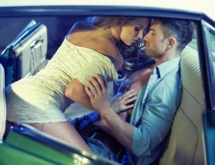 Как сделать незабываемым секс в машине