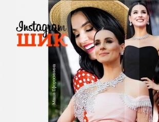 Instagram-шик: лучшие наряды Маши Ефросининой