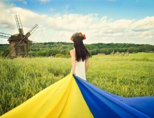 28-ма річниця незалежності: привітання з Днем незалежності України 2019