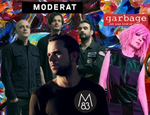 Самые ожидаемые концерты осени 2016, на которые стоит сходить: известные электронщики и волшебные музыканты