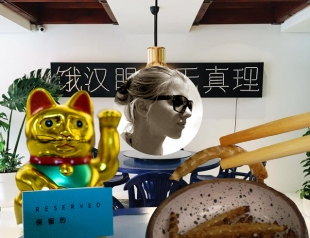 """Блог Березы. Привет из """"Китайского привета"""""""