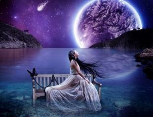 Последнее лунное затмение в сентябре 2016 и полнолуние: какое влияние окажет одновременное наступление двух явлений