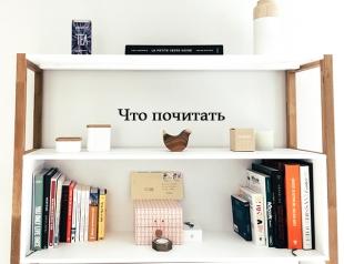 Топ-5 книжных новинок осени: история любви Сэлинджера, норвежская мотивация и семейная любовь