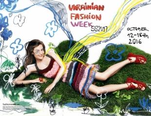 Ukrainian Fashion Week весна/лето 2017: когда состоится Неделя моды и программа показов