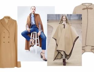 Что носить вместо пальто и куртки: что такое кейп, с чем его носить и где купить