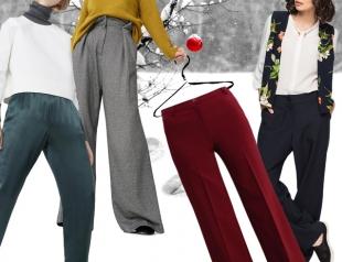 Модные широкие брюки зима 2016-2017: где купить и как носить