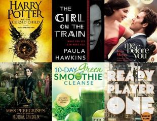 Самые популярные книги 2016 года по версии Google: что активно читали по всему миру