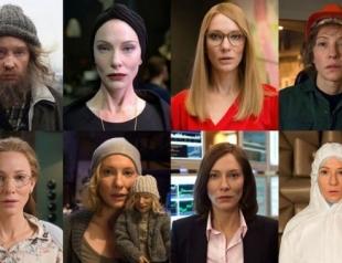 Эксперимент для профессионала: Кейт Бланшетт сыграла 13 ролей одновременно! (ВИДЕО)