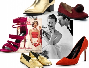 В чем встречать Новый год: must have обувь на все случаи – от корпоратива до вечеринки дома