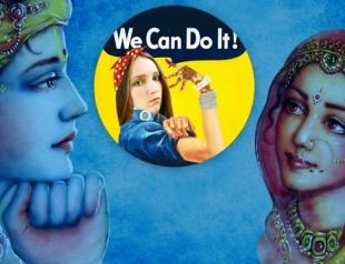 Ведическая женщина – что с ней не так?