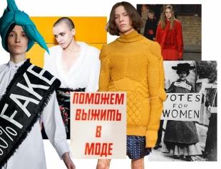 Итоги MBKFD и UFW: лучшее, что случилось на украинских Неделях моды в этом сезоне