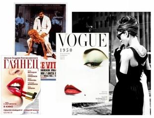 Выжить в глянце: гламурные будни fashion-редактора без прикрас