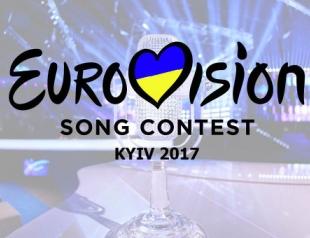 Назвали стран-лидеров по покупке билетов на Евровидение-2017