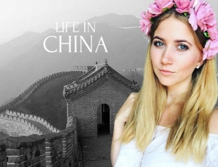 Жизнь в Поднебесной глазами украинки: красота по-китайски