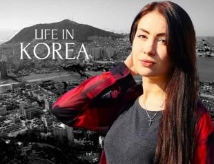 Жизнь в Сеуле глазами украинки: почему в Южной Корее иностранцам живется лучше, чем самим корейцам