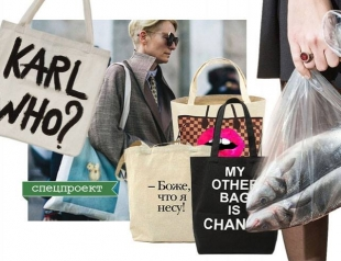 Стоп кулек: 8 причин отказаться от пакетов и купить стильную экосумку
