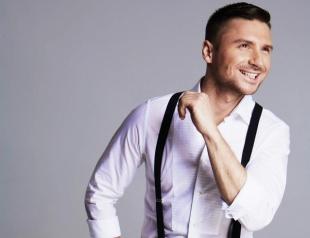 Сергей Лазарев уходит со сцены: артист завершит музыкальную карьеру к 2019 году