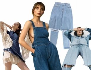 Деним Made in Ukraine: где купить джинсы и платья из денима в Украине