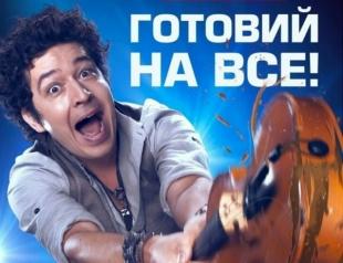 """Зрители """"Х-Фактор-8"""" возмущены поведением Дмитрия Шурова: он со злостью разбил гитару участника (ВИДЕО)"""