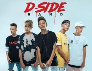 ОЧЕРЕДНОЙ РЕКОРД: первый в Украине подростковый бойз-бенд DSIDE BAND разрушает границы с песней от MONATIK