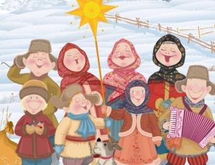 Колядки на Рождество-2019: для хозяйки, хозяина, девушки, парня
