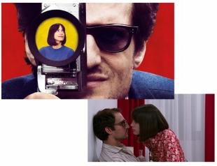 Почему смотреть французский фильм «Молодой Годар» нужно всем, у кого есть эмоции и любовь к красивой картинке