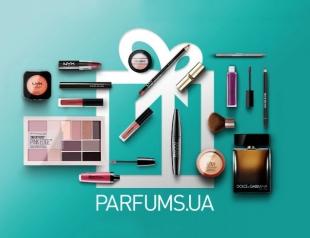 PARFUMS.UA — место, где совершаются красивые покупки