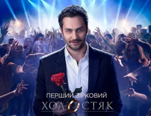 """Холостяк"" 8 сезон: кто ушел в 5 выпуске от 06.04.2018"