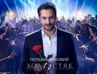 """Холостяк"" 8 сезон: кто ушел в 6 выпуске от 13.04.2018"